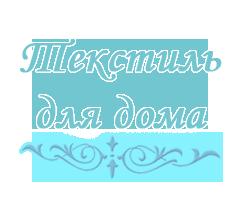 ФантастикДрим
